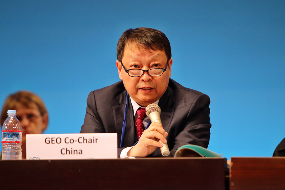 Mr. Huang Wei, GEO Co-Chair and Vice Minister of China's Ministry of Science and Technology speaks at the GEO-XV Plenary, Kyoto, Japan. Group on Earth Observations 2018