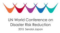UN World Conference on Disaster Risk Reduction logo